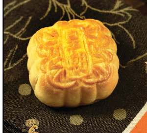 Mooncake (Custard) cropped