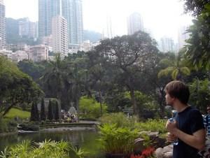 Hong Kong China Park Hochhäuser