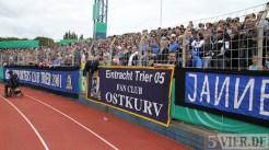 20110730 Eintracht Trier - St. Pauli, Fans, DFB Pokal, Foto: Anna Lena Bauer - 5VIER
