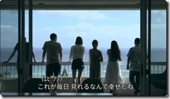 terrace house hawaii 1wa 6nin2