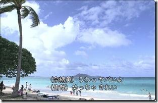 terracehouse-hawaii-3wa-kailua beach2