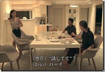 yusuke-roren-naomi2