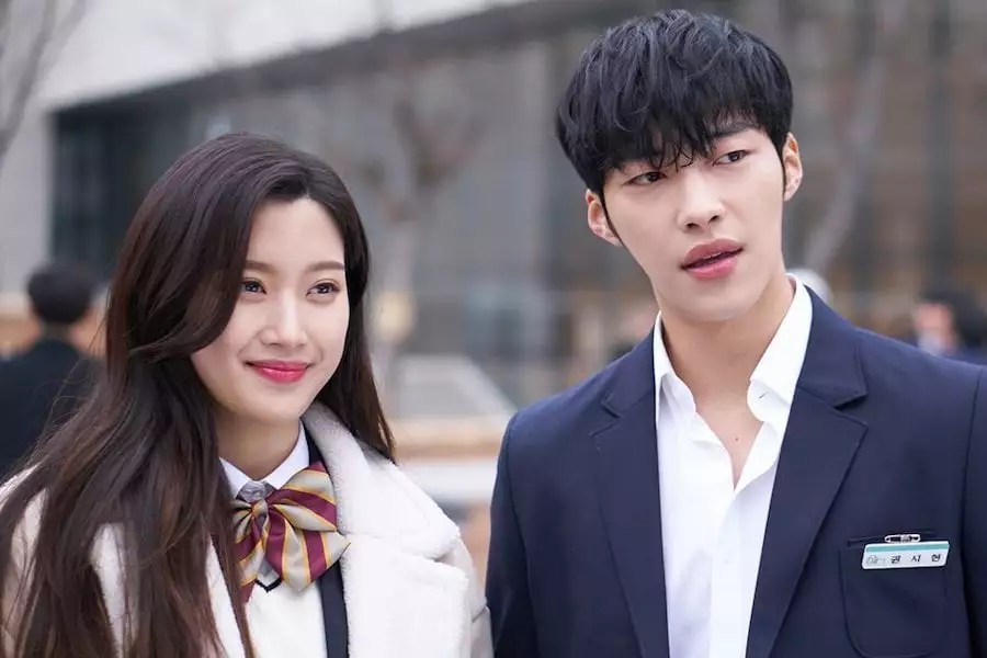Image result for Woo Do Hwan and Moon Ga Young
