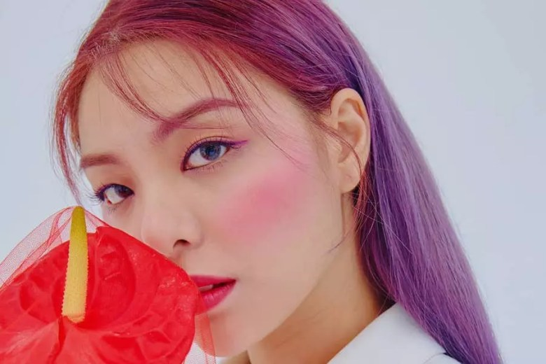 Ailee Officially Announces Her New Agency
