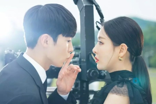 Image result for lee jae wook lee da hee