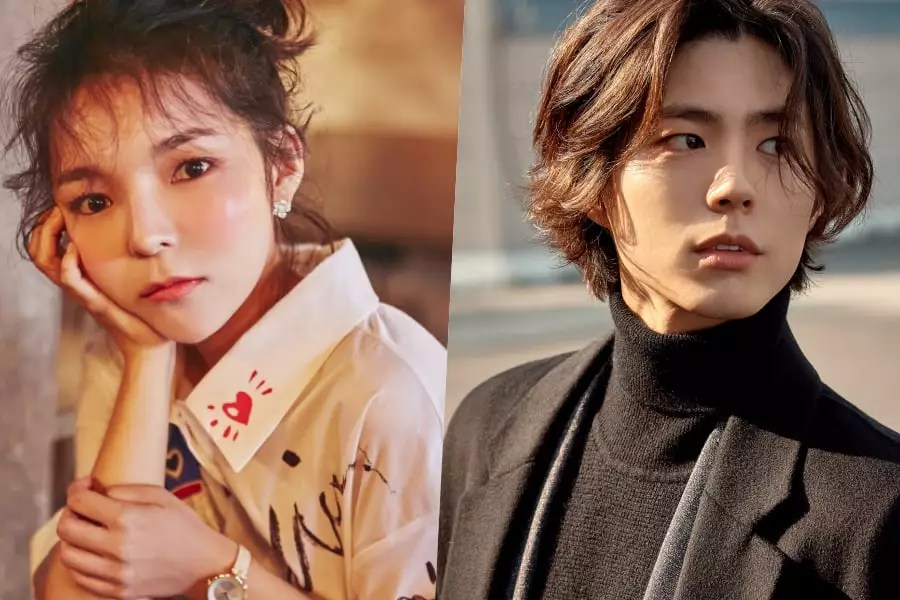 """Park Jin Joo Joins Park Bo Gum And Song Hye Kyo's """"Encounter"""""""