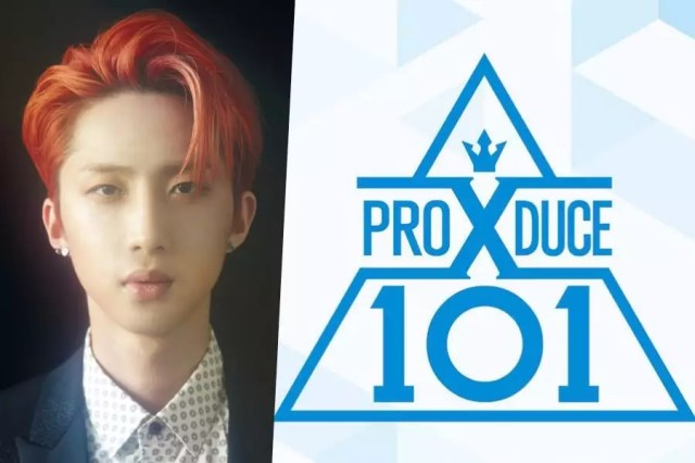 """""""Produce X 101"""" Final Mission To Reportedly Feature Song By PENTAGON's Hui And Flow Blow"""