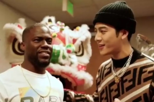 GOT7's Jackson Surprises Kevin Hart With Special Lunar New Year Celebrations