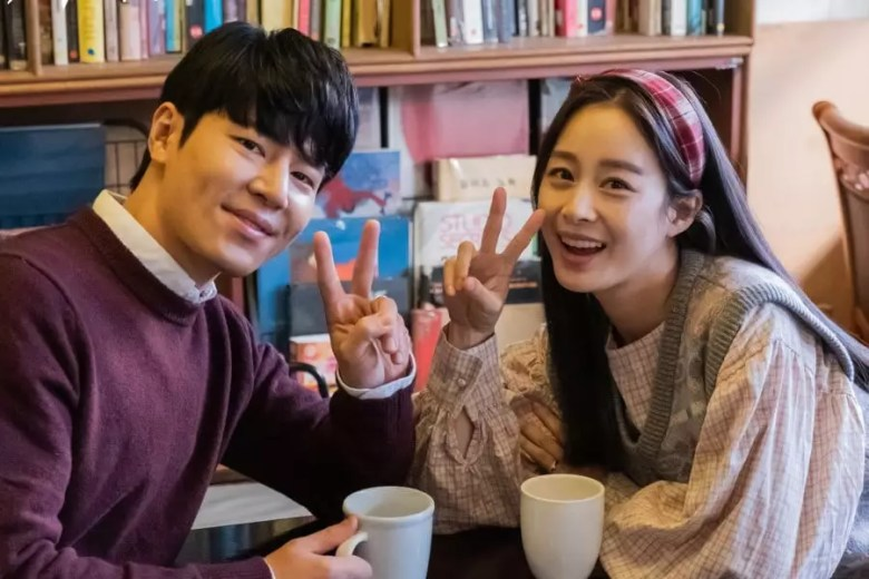 Kim Tae Hee And Lee Kyu Hyung Experience Love At First Sight In Upcoming Drama