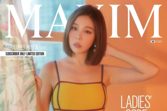 Ladies' Code's Ashley Talks About Promoting Solo And Group's Future Comeback