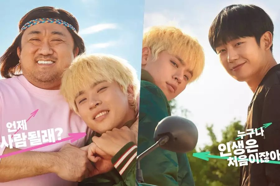Ma Dong Seok, Jung Hae In, Park Jung Min, And More Star In Hilarious Pair Posters For Upcoming Film