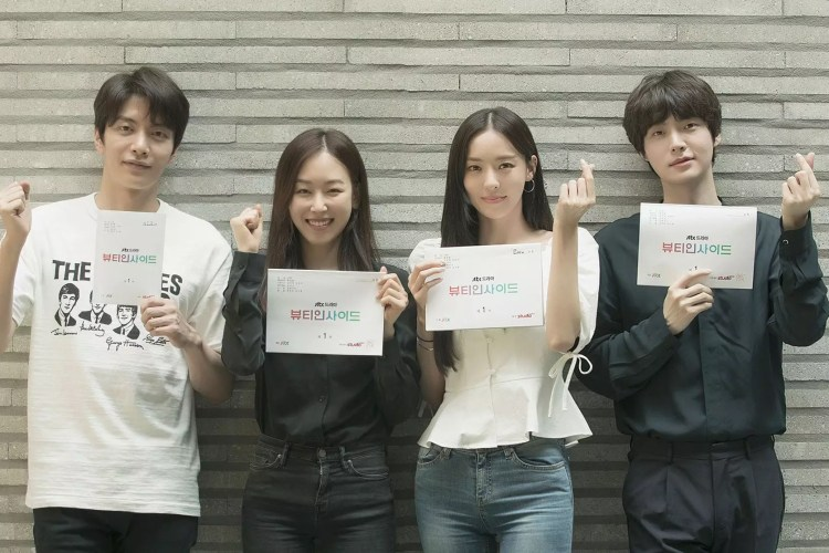 """Lee Min Ki, Seo Hyun Jin, And More Gather For 1st Script Reading Of """"The Beauty Inside"""" Drama Remake"""