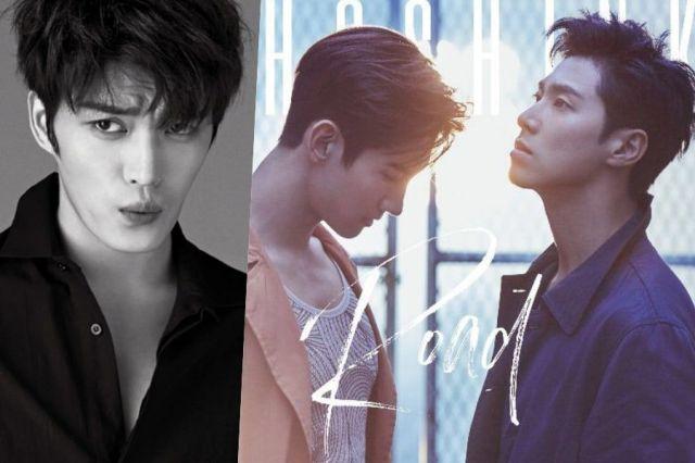 JYJ's Kim Jaejoong And TVXQ Earn RIAJ Gold Certifications