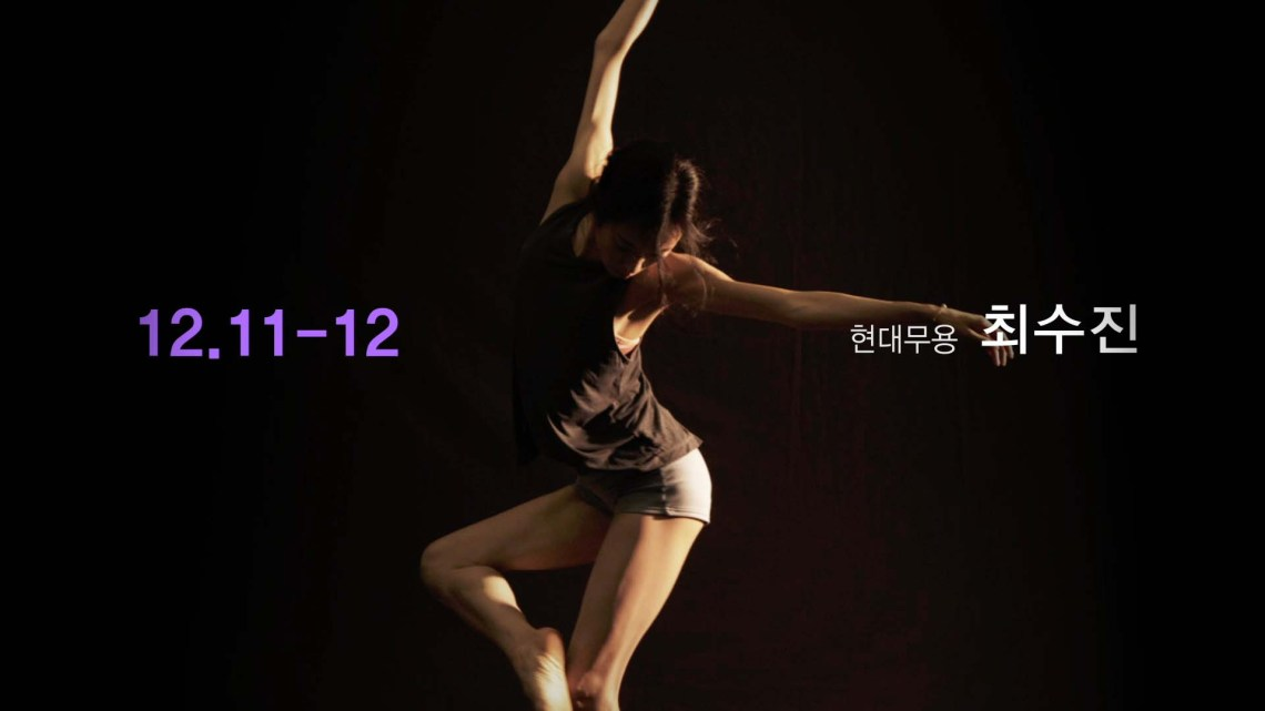 pf27_dancehouse_a_3-copy