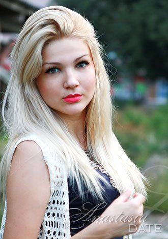 blonde bosnian and herzegovinian