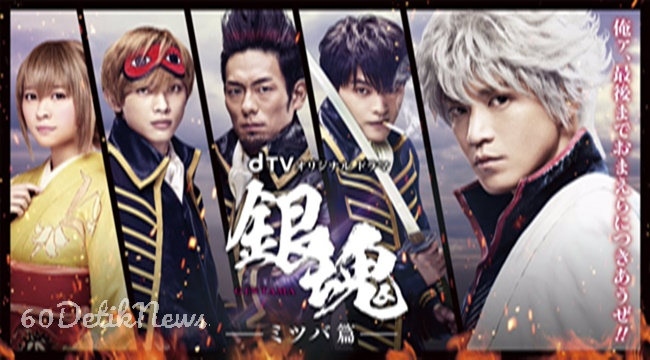 Nonton Film Streaming Movie Gintama Live Action Mitsuba - Hen Part 1 Dan Part 2