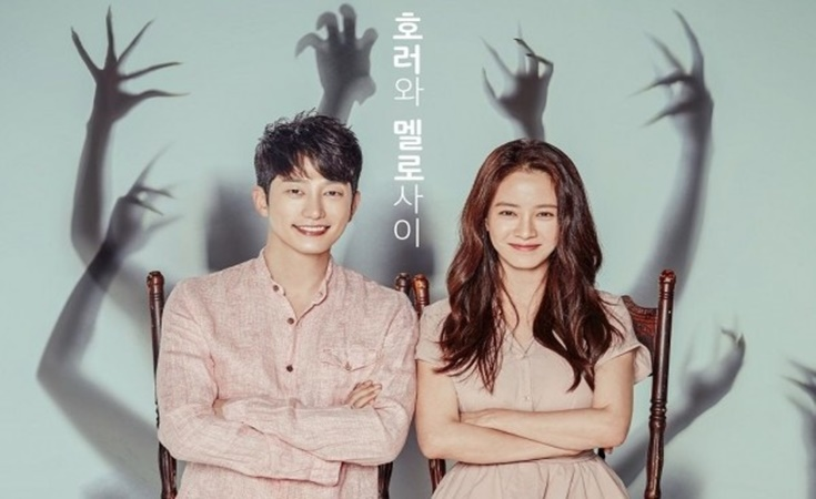 Lovely Horribly.jpg