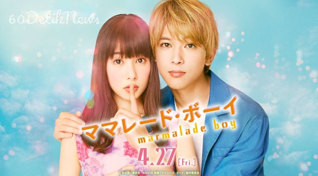 Nonton Film Streaming Movie Marmalade Boy (2018)