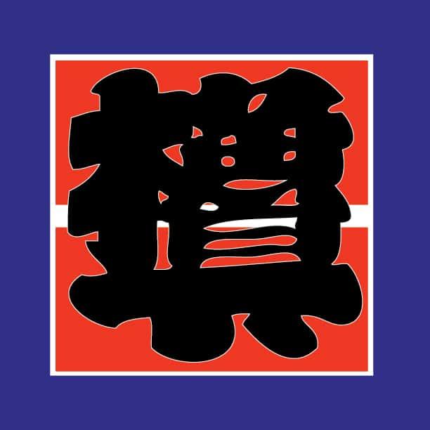 江戸の文化 お祭りの会 深川 櫓下會をサポート