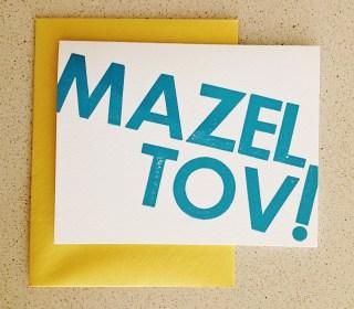 mazel_6967