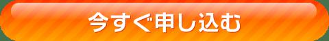 歯科食育士検定講座アドバンスドコース【新大阪開催】