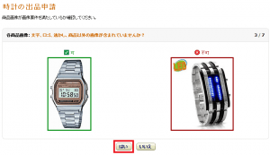 amazon_watch_008