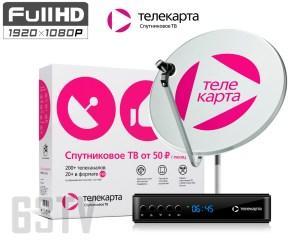 Комплект Телекарта HD