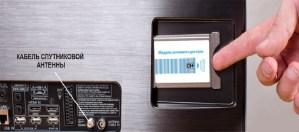 Модуль условного доступа (кам модуль) Телекарта HD Для телевизоров со встроенным спутниковым ресивером!