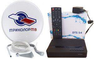 Комплект Триколор ТВ DTS-54