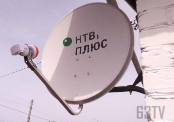 Спутниковая антенна НТВ +