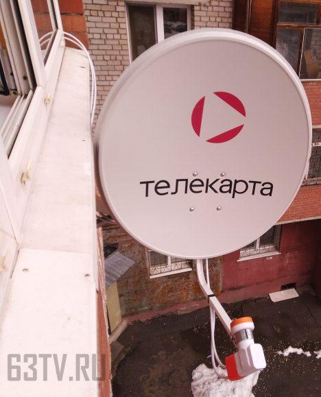 Телекарта на балконе