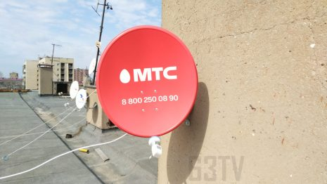 Антенна МТС ТВ на крыше