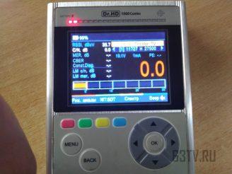 Саифайндер DR HD 1000 combo 63тв