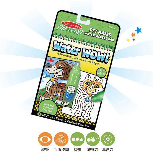 Melissa & Doug 美國瑪莉莎美國瑪莉莎美國   美國第一大幼教玩具,教具品牌