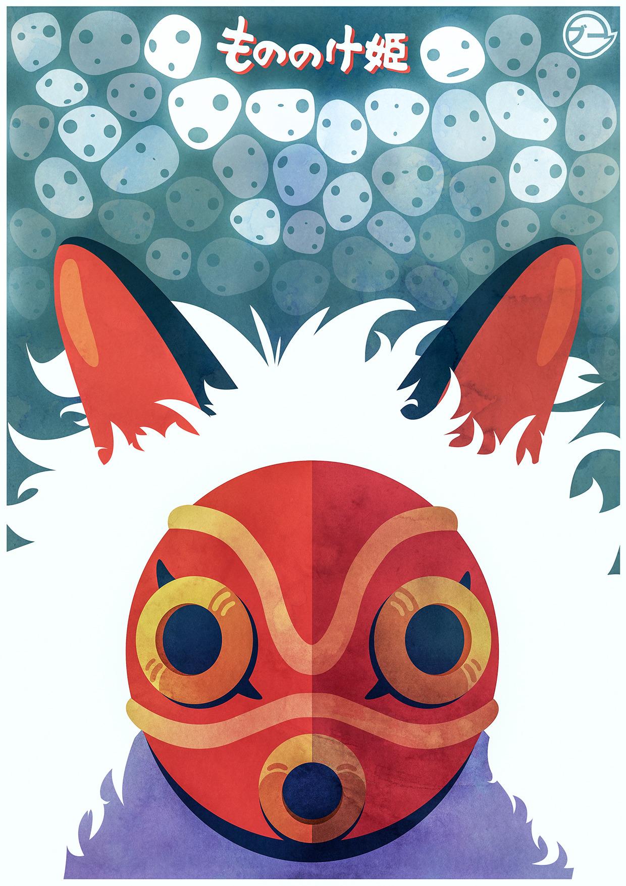 pixalry princess mononoke poster