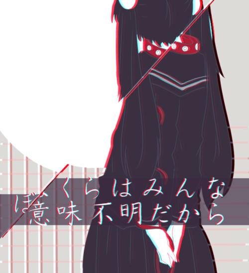 意味不 | Tumblr