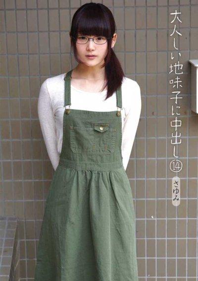 g-photo-atume.tumblr.com - Tumbex