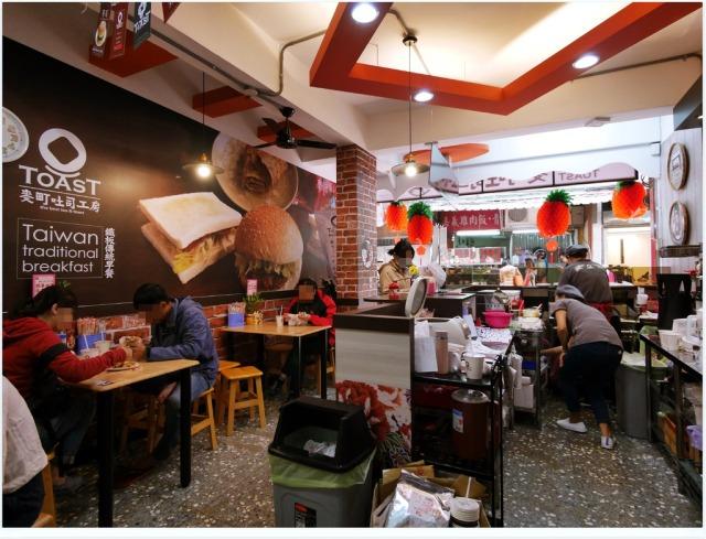 復古懷舊風 臺灣傳統早餐再進化 麥町吐司工房 - 【生】☆ 就是要【活】☆ 的精彩