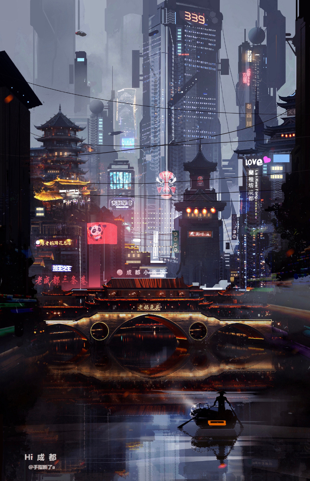 Futuristic cities - Cyberpunk Art and flying vehicles