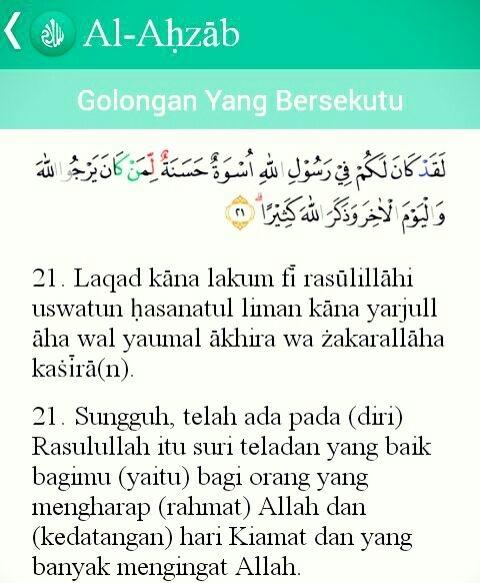 Surah Al Ahzab Ayat 21 : surah, ahzab, Untitled, QS.Al, Ahzab, Path.