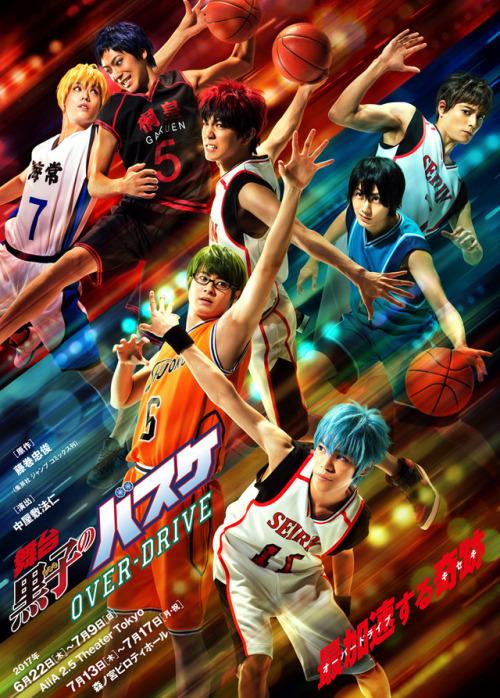 Kuroko No Basuke Sub Indo Streaming : kuroko, basuke, streaming, Mgene89:, STAGE, KUROKO, BASUKE, OVER-DRIVE...
