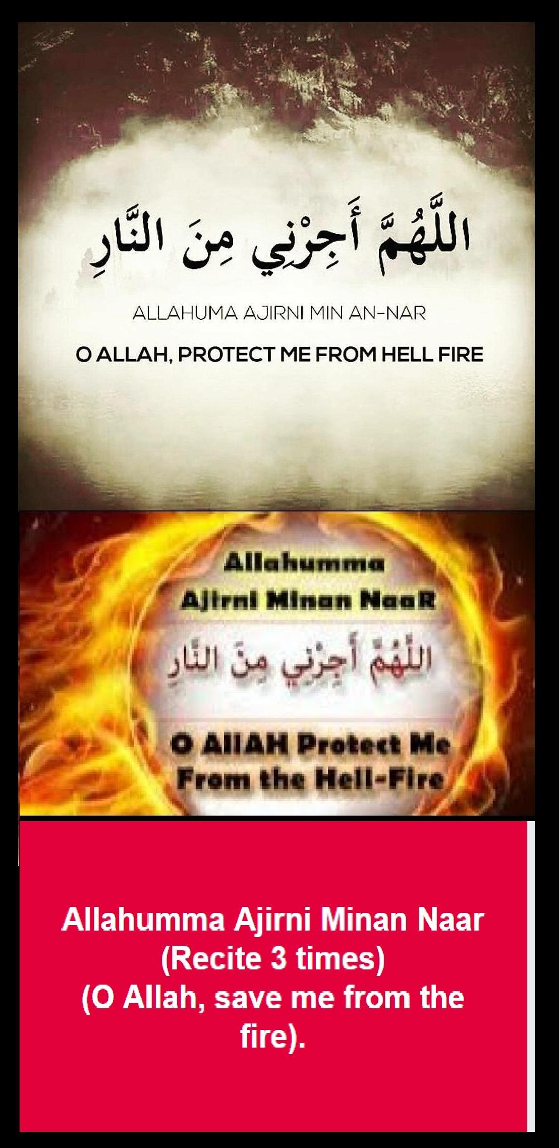 Allahumma Ajirni Minannar : allahumma, ajirni, minannar, PROTECTION, Explore, Tumblr, Posts, Blogs, Tumgir