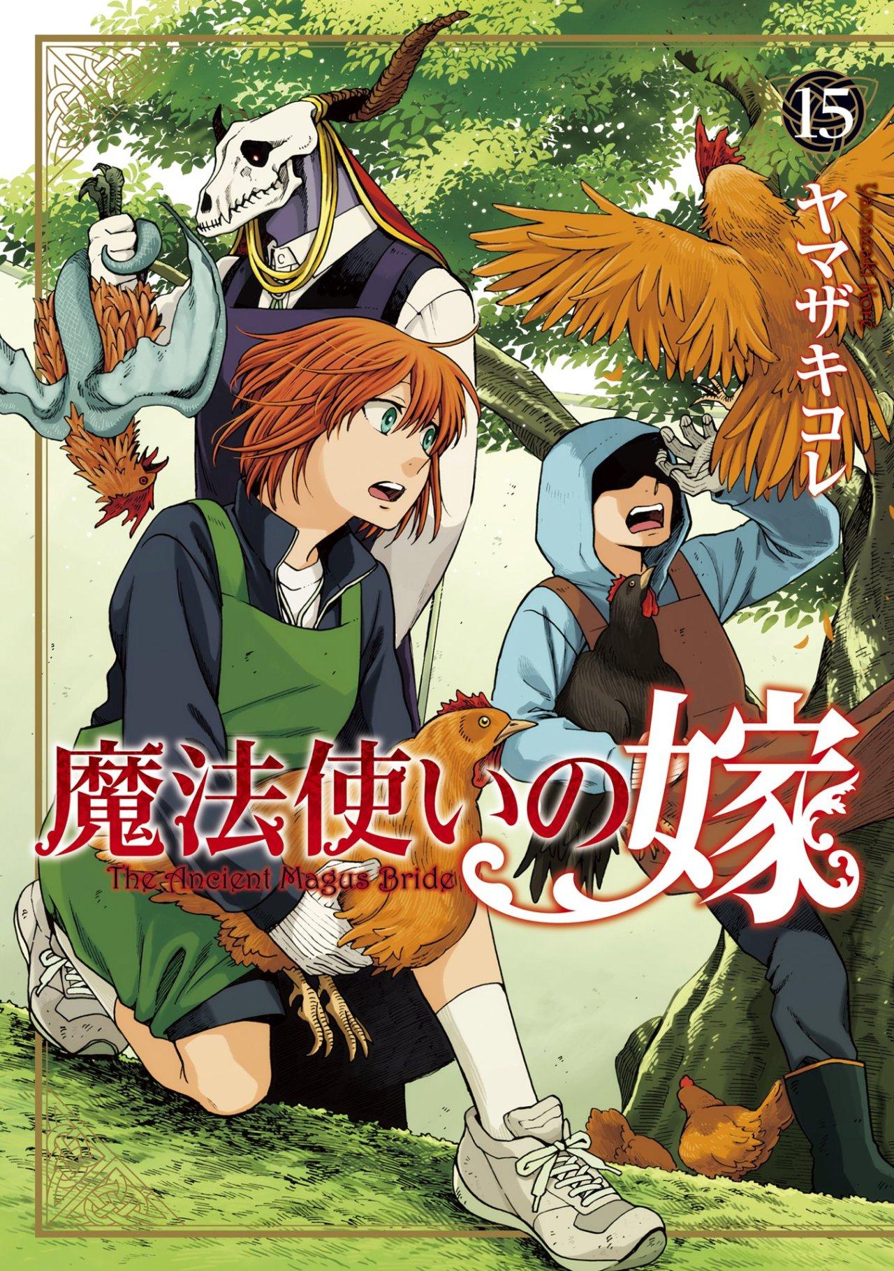 Mahoutsukai No Yome Saison 2 : mahoutsukai, saison, Chronicle, Obsessions