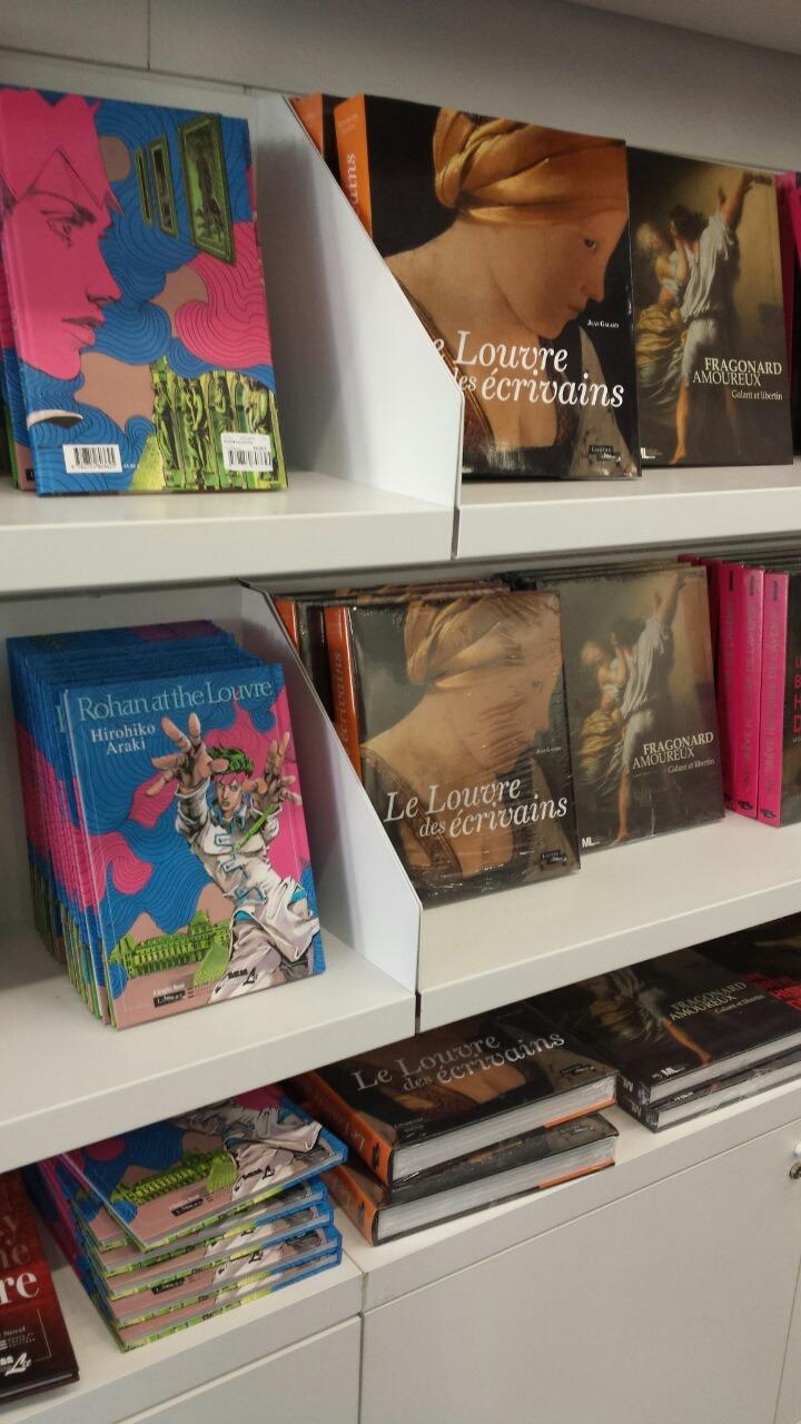 Louve Gift Shop : louve, Platinum, Rohan, Louvre, Gift...