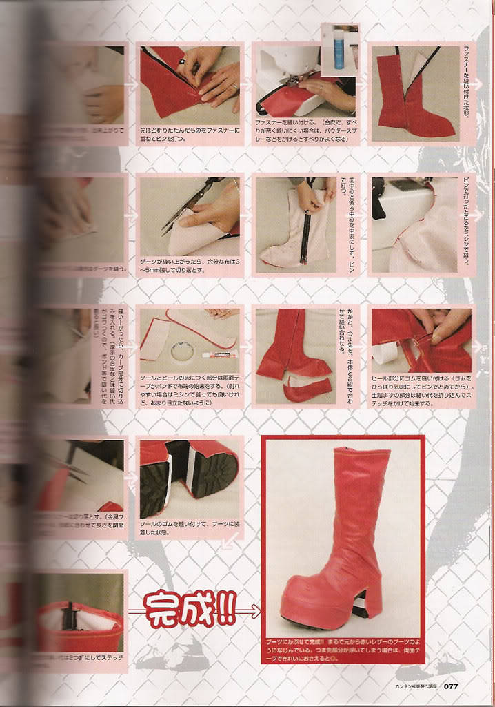How To Make Shoe Covers : covers, Mesdemoiselles, Blasé, Cosplay, Removable, Cover, Cosmode...