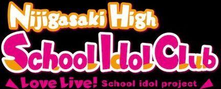 nijigasaki high school idol club logo