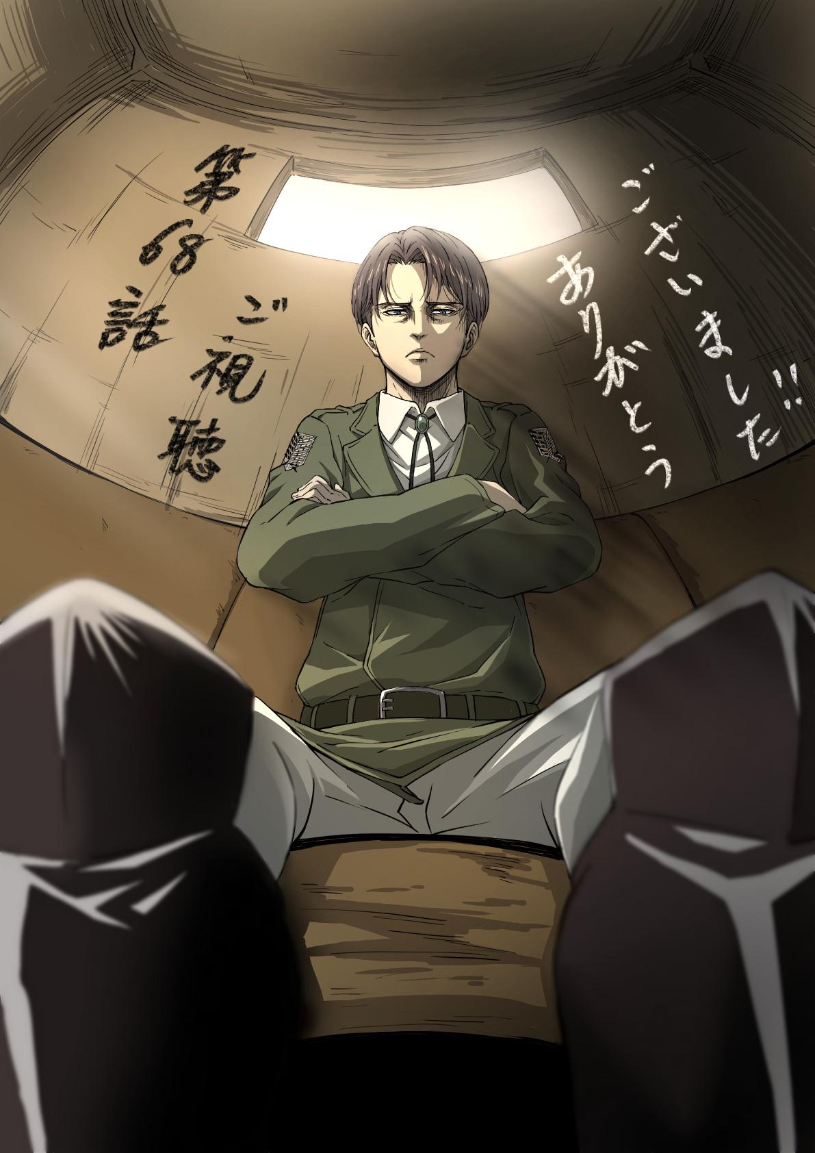 Shingeki No Kyojin Saison 3 Episode 16 : shingeki, kyojin, saison, episode, Shingeki, Kyojin, Attack, Titan
