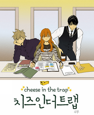 Cheese in the trap art by soonkki