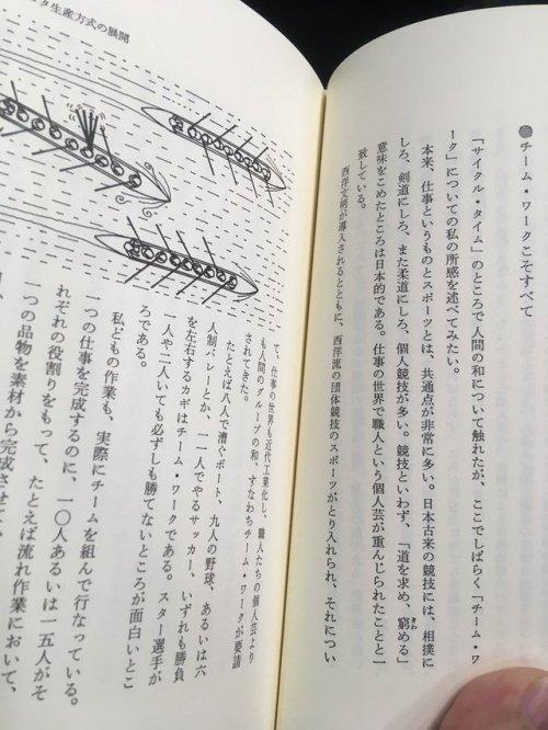 矯正視力0.8 - gkojax: Yuta Okamotoさんのツイート:...