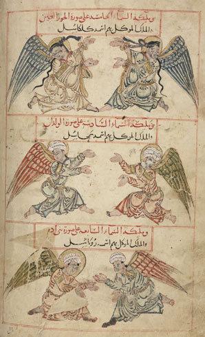Kiraman Katibin : kiraman, katibin, Terrible, Angels